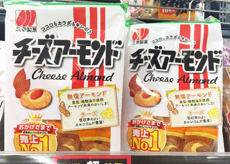 第10名:三幸製菓 起司杏仁餅乾(チーズアーモンド)