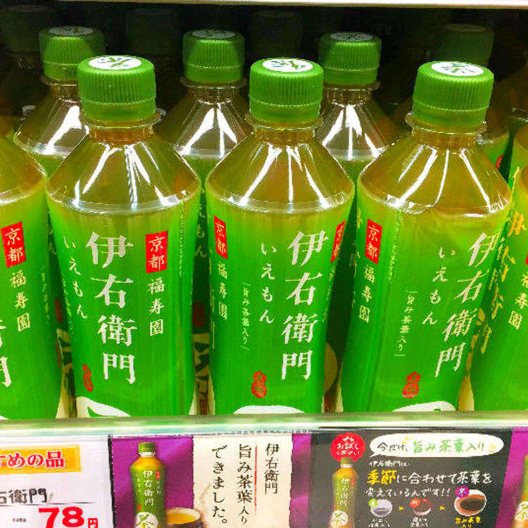 What Japanese Really Get At The Supermarket: Japan's Top 10 Drinks!