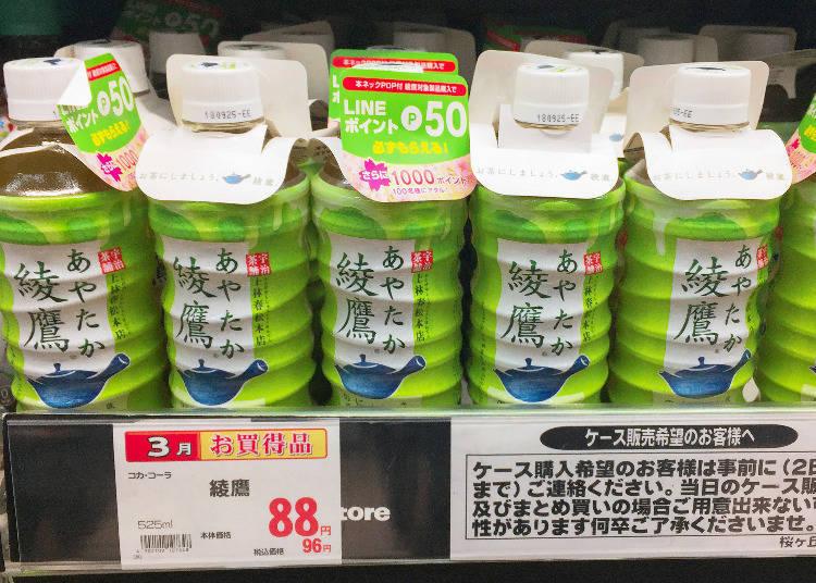 7. Coca Cola Ayataka