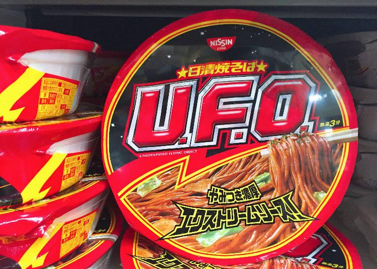 第9名:日清食品 日式炒麵UFO(焼そばUFO)