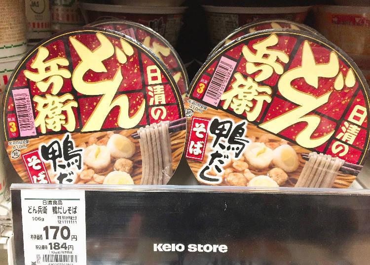 第7名:日清食品 咚兵衛鴨肉高湯蕎麥麵(日清のどん兵衛 鴨だしそば)