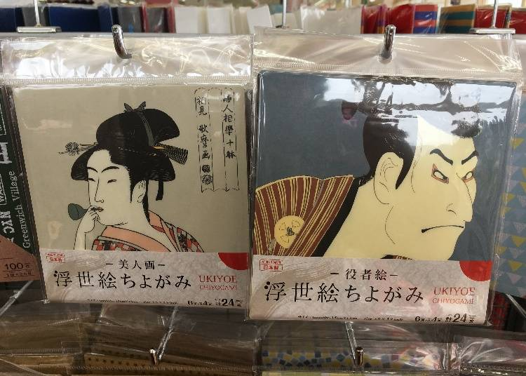2. Forgot a gift or two? Get some Japan-themed novelty goods from Daiso