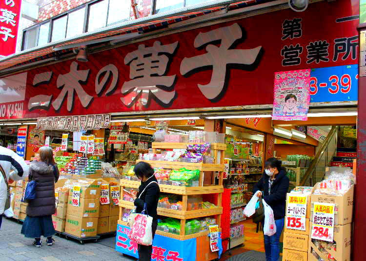 Sweet Souvenirs: The Top 10 Sweets at Ameyoko's Niki no Kashi