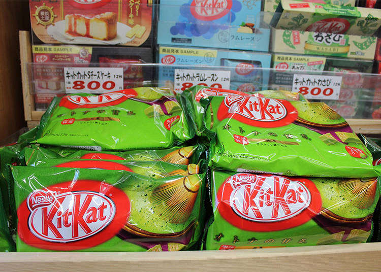 #5 KitKat – More Flavors Than You Can Imagine!