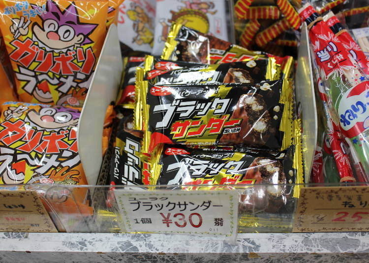 #4 Black Thunder – A Rich Chocolate Snack for Very Little Money