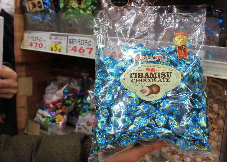 #8 Original Tiramisu Chocolate – A Beloved Classic