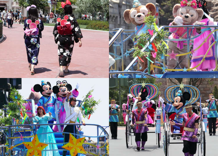 Disney Tanabata Days! A Traditional Japanese Tanabata-themed Special Event '18