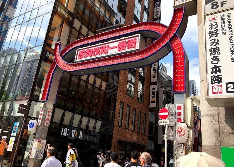 1. 20年來價格不變,超值午餐只要800日圓!在新宿・歌舞伎町中心地段 品嘗道地握壽司「大番壽司 本店」