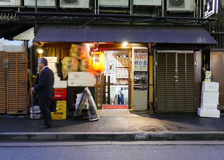 도쿄 현지의 직장인들도 즐겨찾는 고가도로 밑 이자카야!