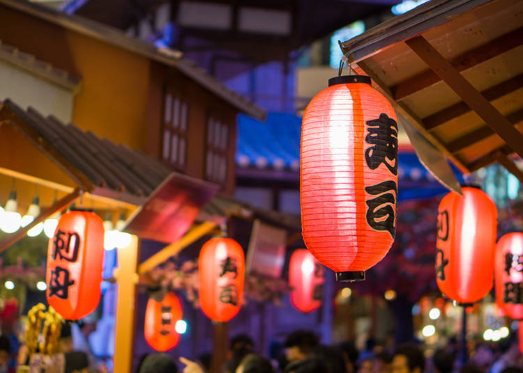 Japan's Izakaya Culture