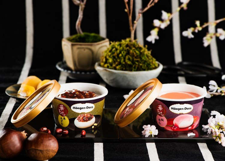 New Häagen-Dazs 'Hanamochi' Treats - 'Authentic' Japanese Sweets Perfect for Spring!