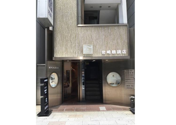 Iwasaki Optical Shop: Japanese Tradition for Your Eyes!
