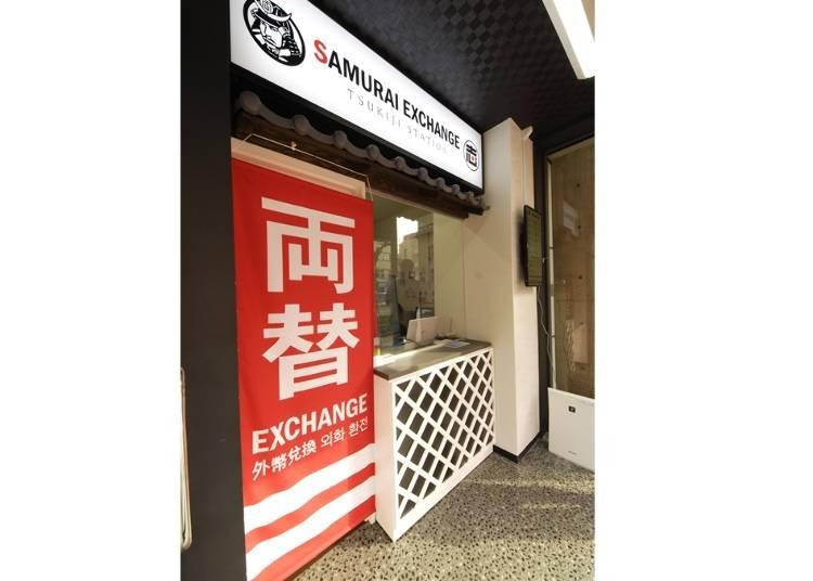 お得に両替しながら観光情報も入手!『SAMURAI EXCHANGE 築地駅前店』