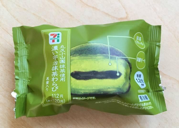 3. Koi Uji Matcha Warabi Mochi with Kuromitsu Sauce / 120 yen (with tax)