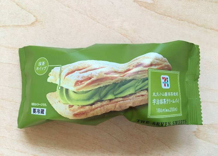 2. Uji Matcha Whipped Cream Pie / 200 yen (with tax)