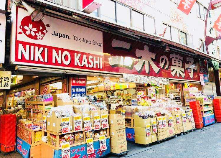 Niki no Kashi's Manager Recommends: Tokyo's Top 8 Souvenir Snacks!