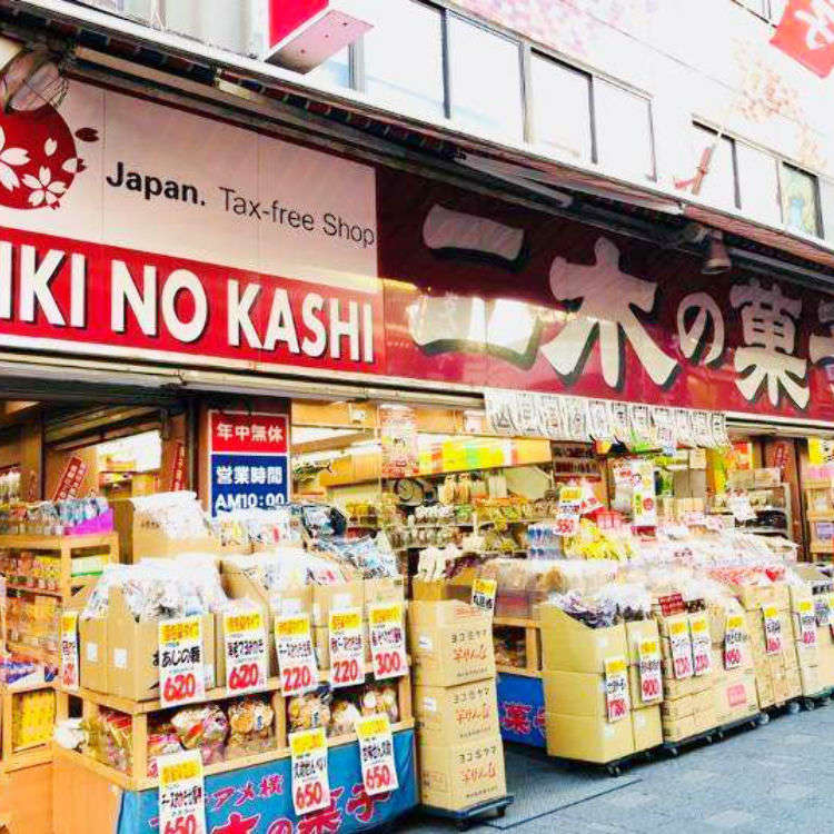 Niki no Kashi's Manager Recommends: Tokyo's Top 8 Souvenir Snacks!