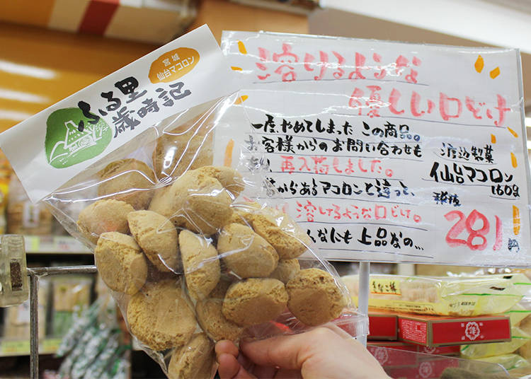3. Sendai Makoron – Exquisite Taste Through Careful Work and Craftsmanship