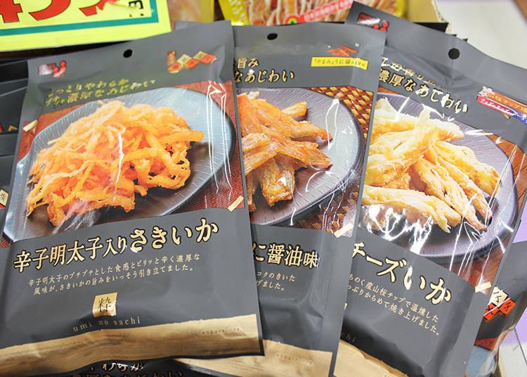 5. Savory Squid Snacks – Black is Beautiful and Tasty!