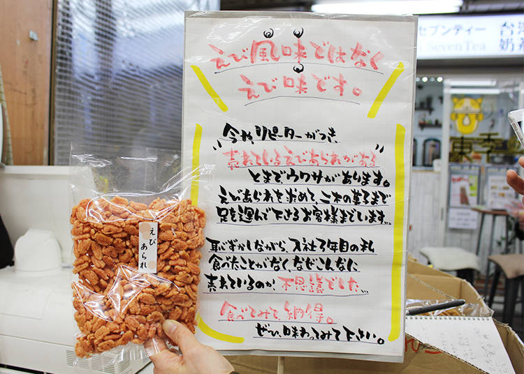 6. Shrimp-flavored Rice Crackers – Crunchy and Delicious!