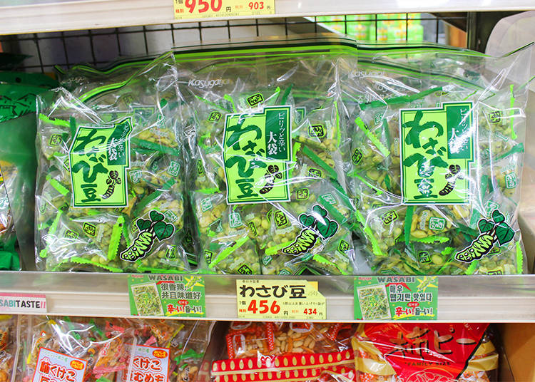 8. Wasabi-roasted Beans – Pleasantly Pungent