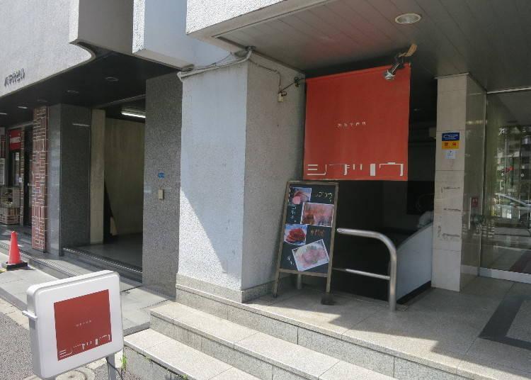 1. Shibutsuu: A Famous Beef Restaurant Serves Heavenly Tonkatsu?