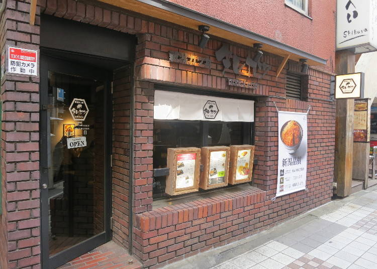 2. Tarekatsu Shibuya: Savor a Crispy Delicacy from Niigata in Tokyo!