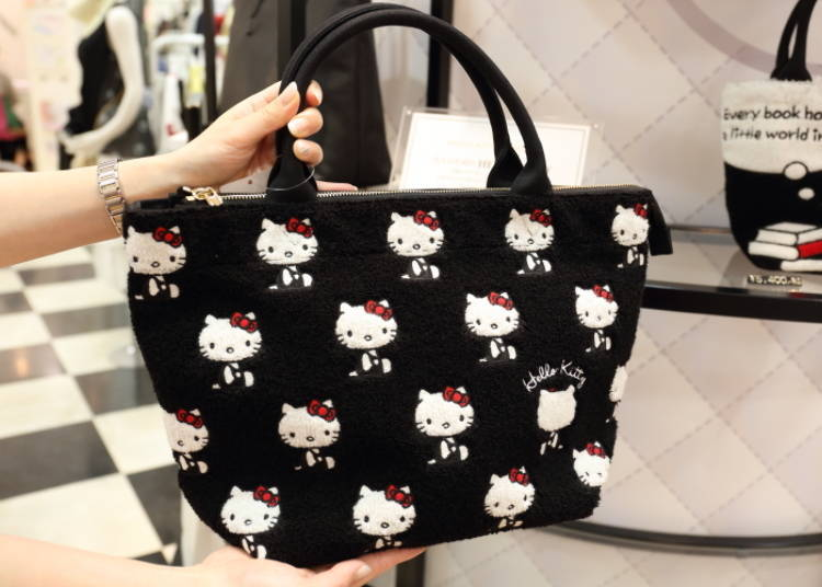 Hello Kitty Tote Bag with Sagara Embroidery: Chic but Casual! (7,000 Yen)
