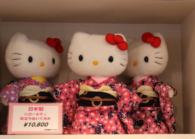 Hello Kitty Cherry Blossom Plushie: Representing Japan's Famous Flowers! (10,000 Yen)