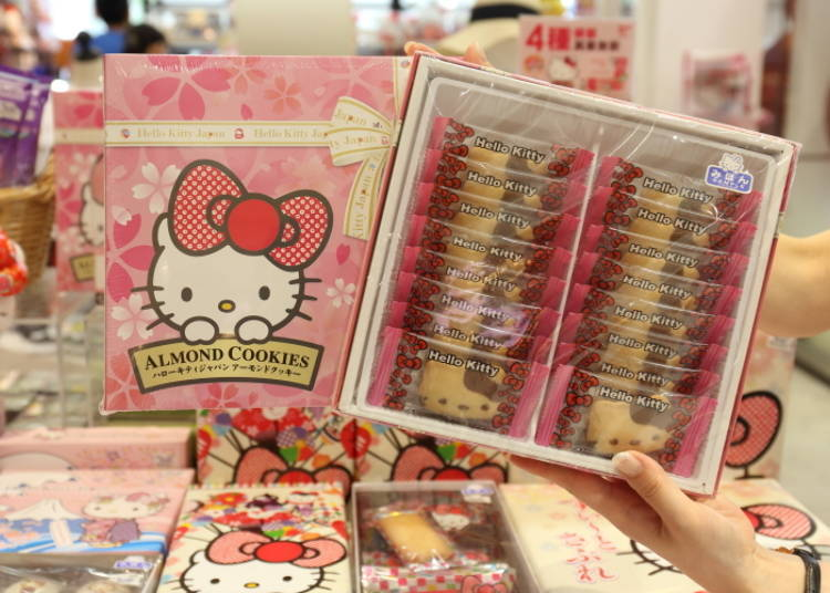 Top 10 Must-Buy Hello Kitty Items at Sanrio World Ginza – Limited ... 9b858c2c2242b