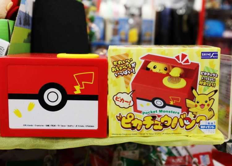 Hello Kitty, Rilakkuma, and more! Kiddy Land Harajuku Shop – 10 Items Popular among Foreign Visitors