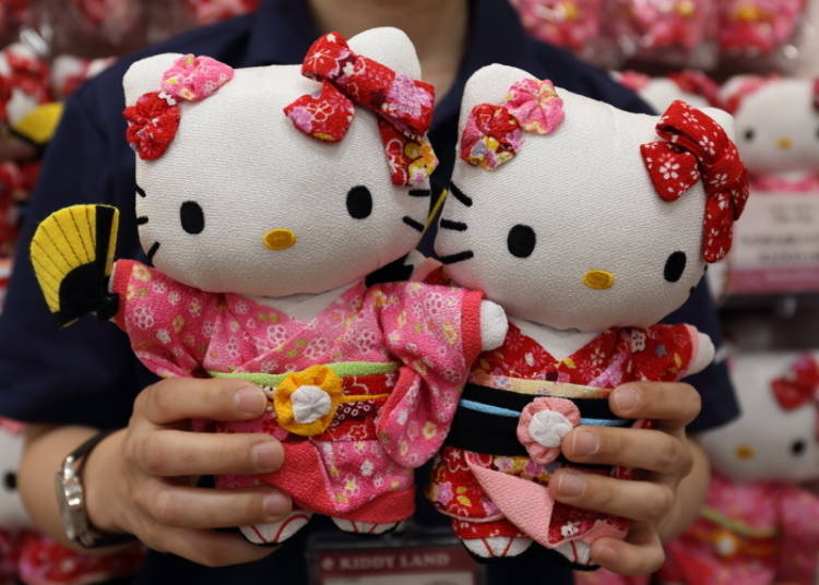 "No. 1: ""Hello Kitty Stuffed Toy Chirimen (crepe) Japanese Doll (M)"" dressed in luxurious kimono"