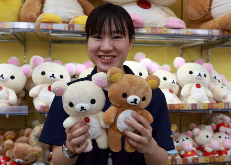 """No. 2: Soft and soothing to the touch """"Rilakkuma Kuttari Stuffed Toy (S)"""""""