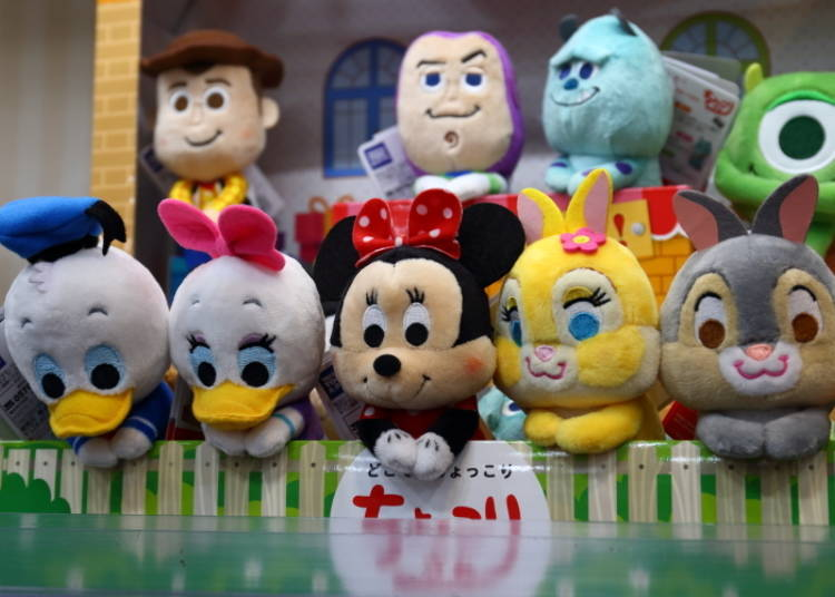 "No. 4: The perfect stuffed toy! ""Disney Character Chokkorisan"""