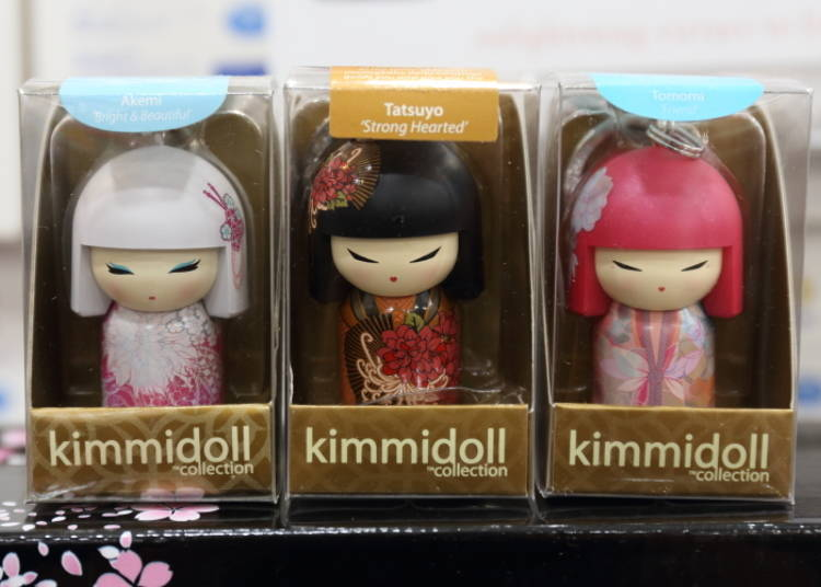 "No. 9: ""kimmidoll"" – the modern version of the traditional Japanese kokeshi doll."