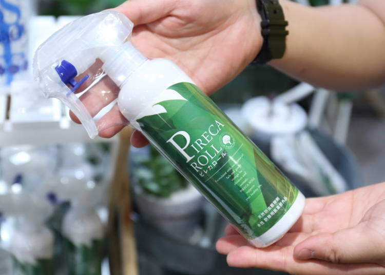 "A Pest Control Spray that Can Be Used Safely: ""PIRECA ROLL"" 1,900 yen"