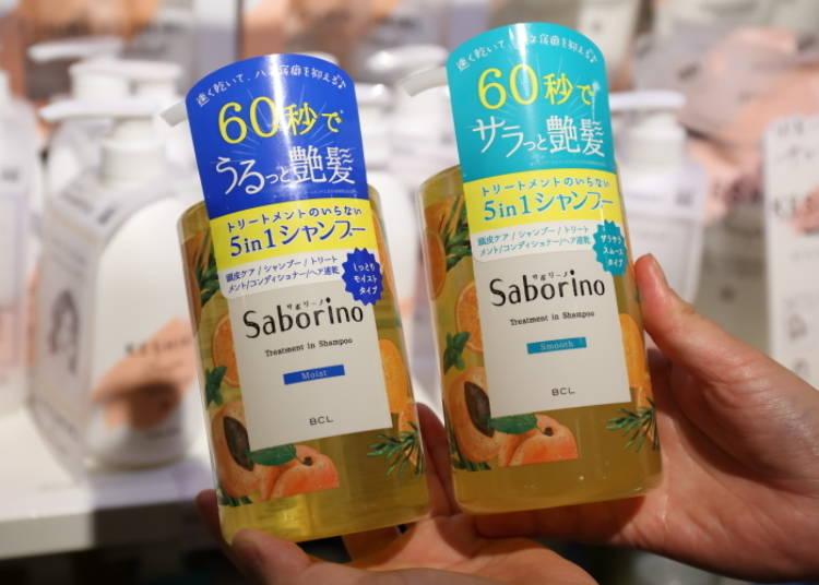 功能十足!五合一縮時洗髮精「Saborino 修復洗髮精」