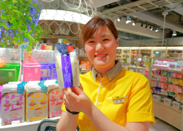 """#8 – """"Wafood Made Tofu Face Wash"""" is Soft, Non-foaming Cleansing Fun! (1,000 yen)"""