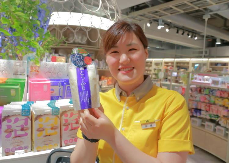 【NO.8】 無泡沫全新感受的洗面乳 「PDC WAFOOD MADE 豆腐洗顏」1000日圓