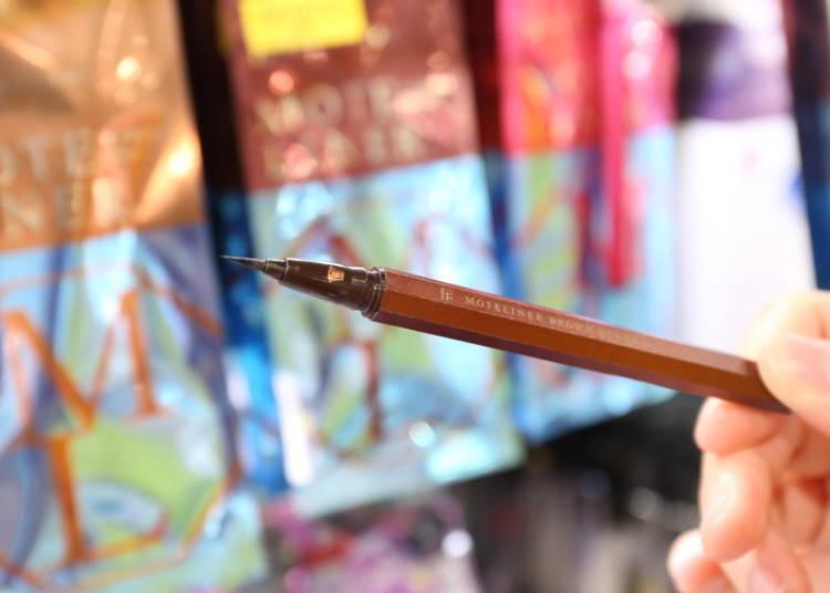 【NO.9】 榮獲多次勝利的必備眼線筆液 「FLOWFUSHI MOTELINER 大和匠筆眼線液 黑棕色」1500日圓