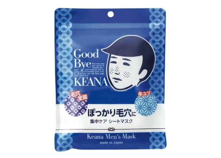 【NO.1】 解決美男子的煩惱!「毛穴撫子男子用面膜」10片裝 650日圓