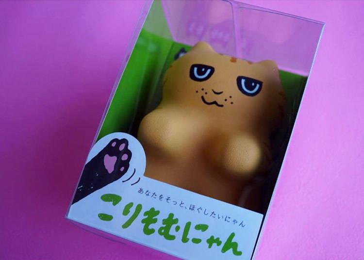 3. Let Korimomunyan loosen up your stiff neck, shoulders, shoulder blades and lower back with feline acupressure