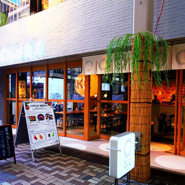 Izakaya Bunka - A Charming Pub With a Quirky Twist!