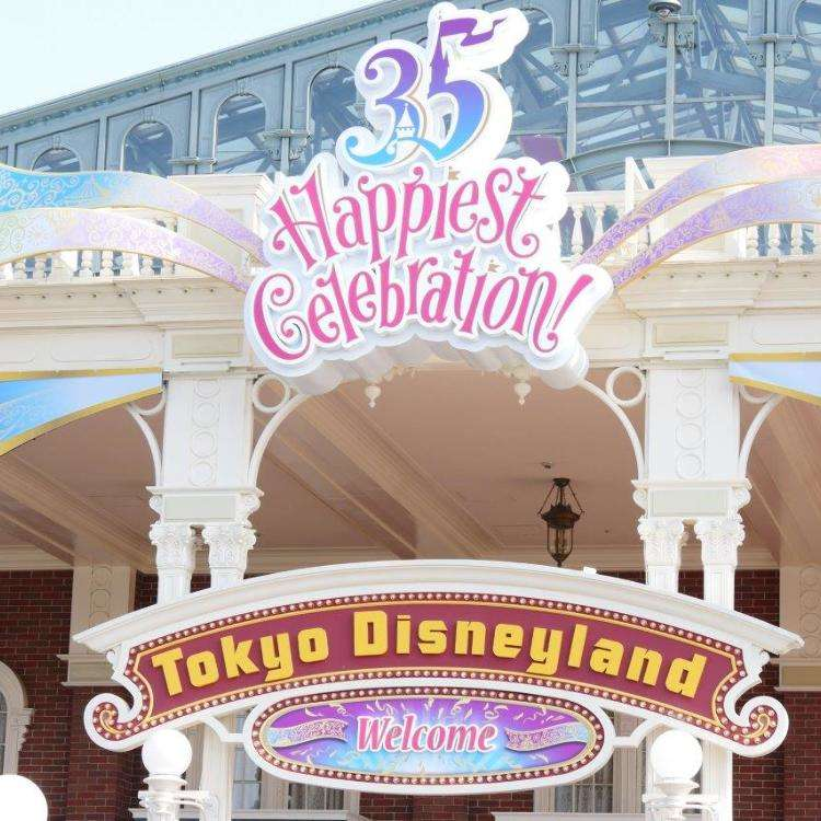 Season to Enjoy! Tokyo Disney Resort's 35th 'Happiest Celebration!'