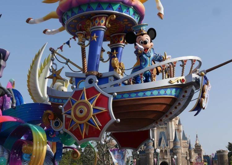 Tokyo Disneyland Park: Entertainment Programs