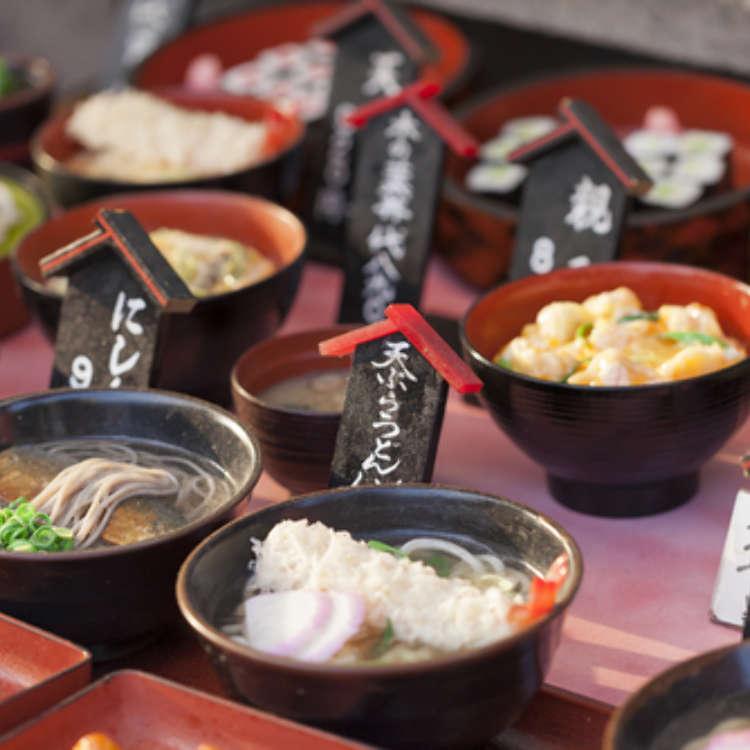 精打一哥細算一姐  省遊日本啖美食有一套