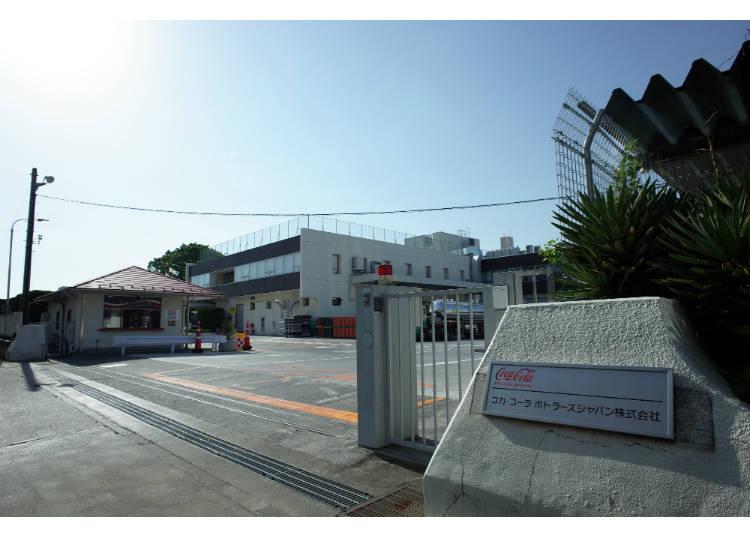2)早速、コカ・コーラ ボトラーズジャパン多摩工場へ潜入!