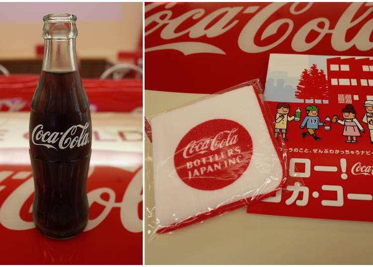 美味しい「コカ・コーラ」と、特別グッズ、「コカ・コーラ」ガイドブックがもらえる!