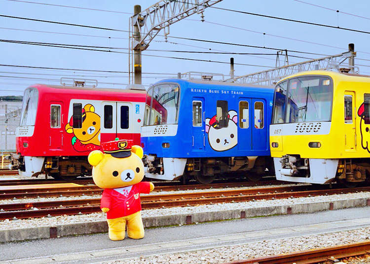 All Aboard The Happy Train! Rilakkuma-Themed Trains Debuting This Spring