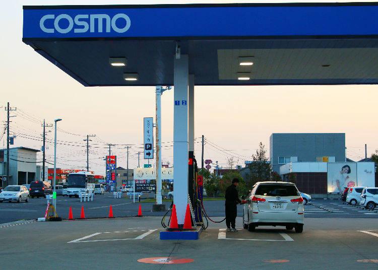 Gasoline stand ガソリンスタンド
